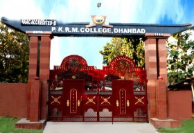 Pk Roy Memorial College_cover