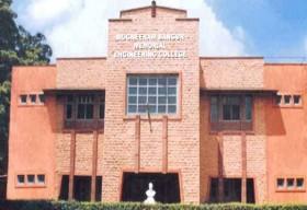 Mugneeram Bangur Memorial Engineering College_cover