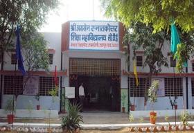 Shri Agrasen P G College Of Education_cover