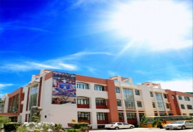 Stani Memorial P G College_cover