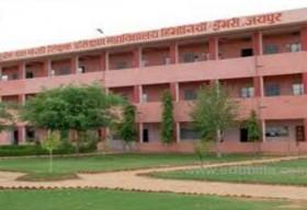 Supreme Bal Bharti Shikshan Prashikshan Mahavidhyalaya_cover