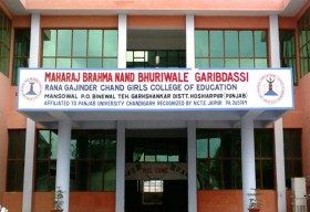 Maharaj Brahmanand Bhuriwale Garib Dassi Rana Gajinder Chand BEd Girls College_cover