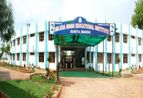 Milkha Singh Educational Institute_cover