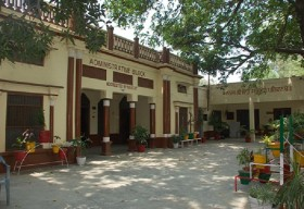 Sant Hira Dass Kanya Maha Vidyalaya_cover