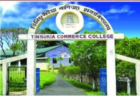 Tinsukia Commerce College_cover