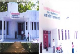 Government College_cover