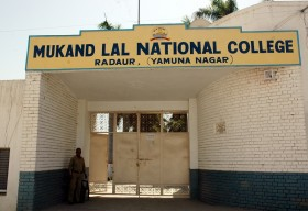 Mukund Lal National College_cover
