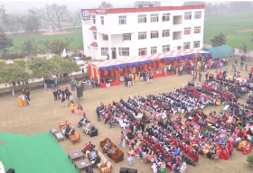Punjab College of Commerce and Agriculture_cover