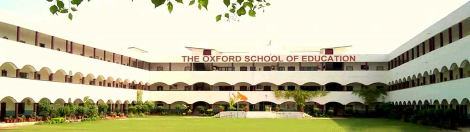 The Oxford School Of Education_cover