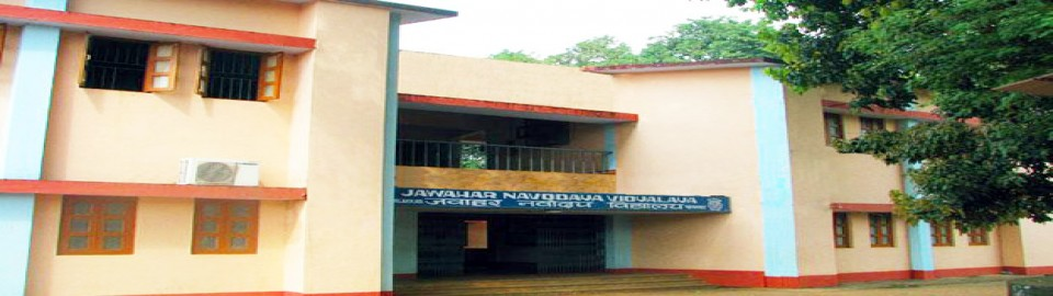 Jawahar Navodaya Vidyalaya_cover