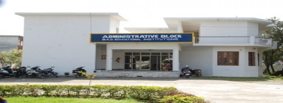 Bkd College of Education For Women_cover