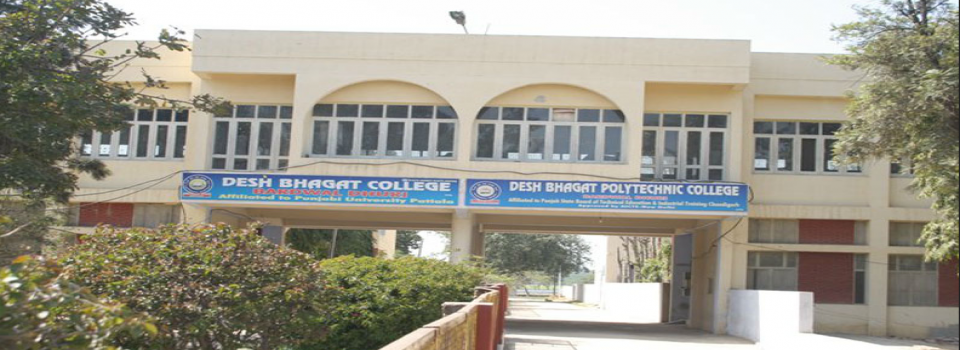 Desh Bhagat Polytechnic College_cover