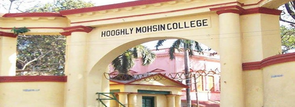 Hooghly Mohsin College_cover