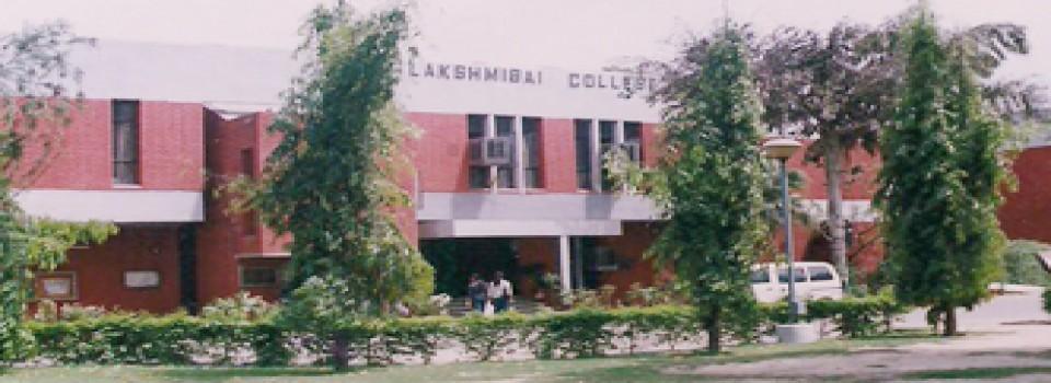 Lakshmi Bai College_cover