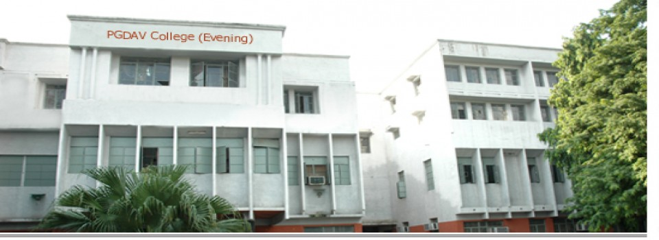 PGDAV Evening College_cover