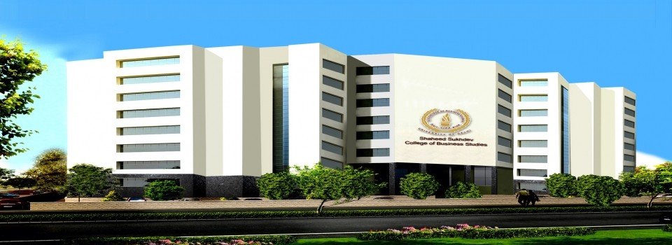 Shaheed Sukhdev College of Business Studies_cover