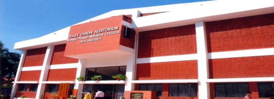 Shyama Prasad Mukherji College For Women_cover