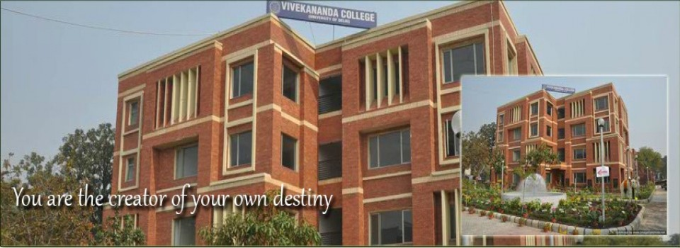Vivekanand College_cover