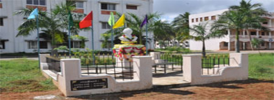 Sri Bharathi Arts and Science College for Women_cover