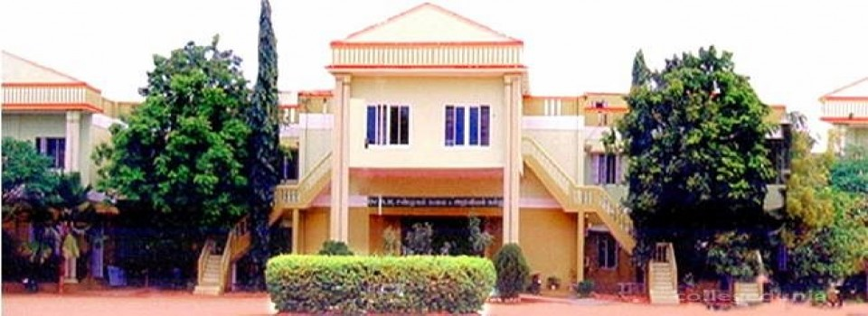 Dr R K Shanmugam College of Arts and Science_cover