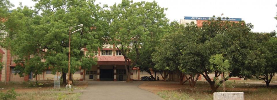 Government Law College Tiruchirapalli_cover