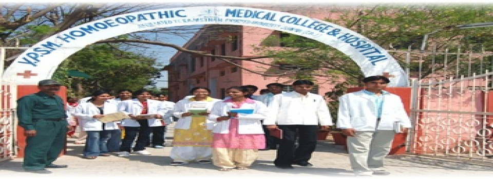 Yuvraj Pratap Singh Memorial Homoeopathic Medical College And Hospital_cover