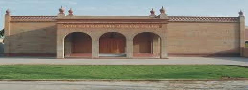 B J S Rampuria Jain Law College_cover
