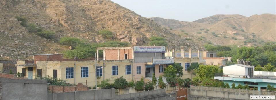 Rajputana Unani Medical College_cover