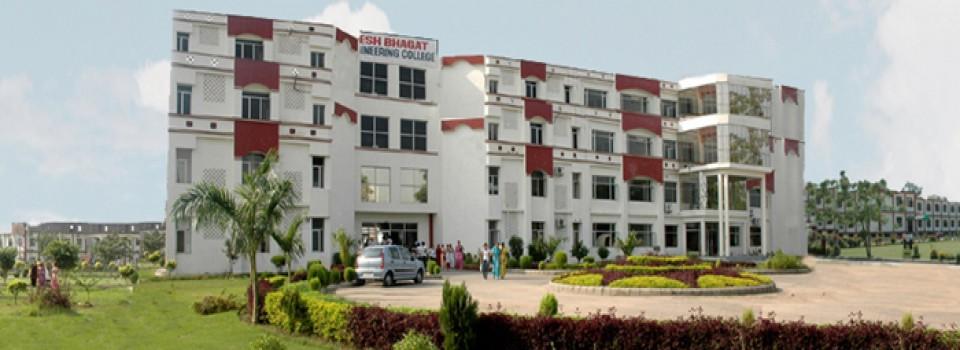 Desh Bhagat Engineering College_cover