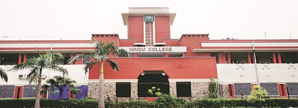 Hindu College_cover
