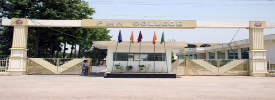 Patel Memorial National College_cover