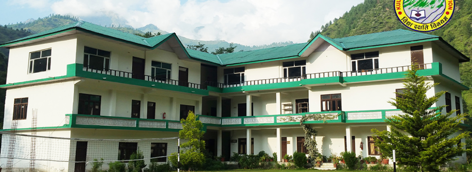 Kullu College of Education_cover