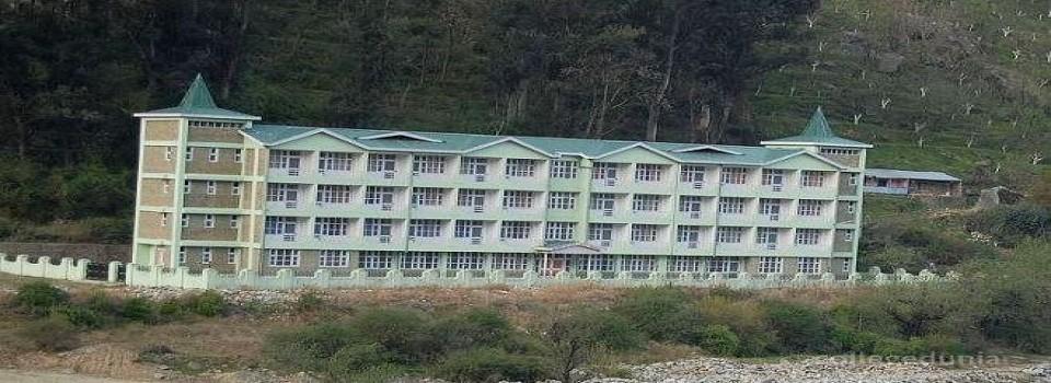 Lal Bahadur Shastri Government Degree College_cover