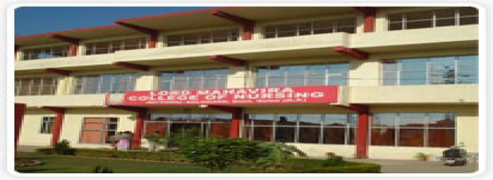 Lord Mahavira Nursing College_cover