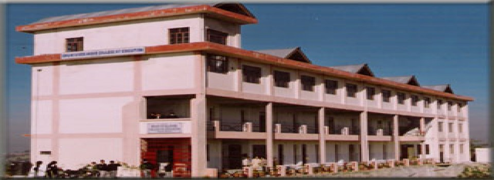 Swami Vivekanand P G College of Education_cover