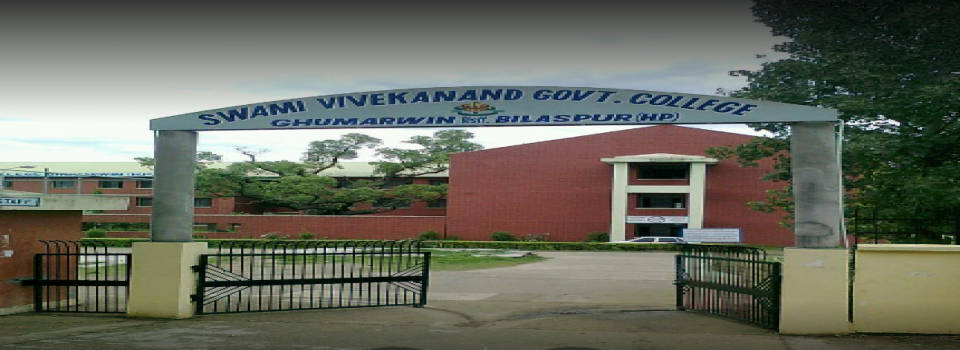 Swami Vivekananda Government College_cover