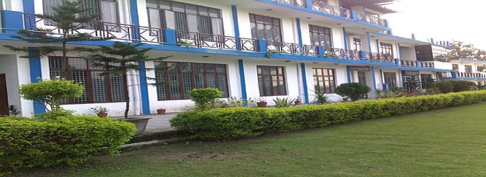 Doon Ghati College of Professional Education_cover