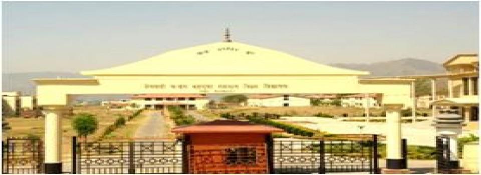 Hemwati Nandan Bahuguna Government Post Graduate College_cover