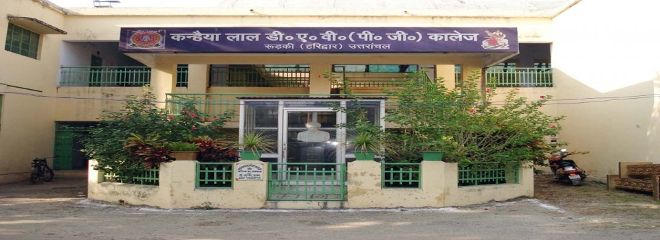 Kanahiya Lal DAV (PG) College_cover