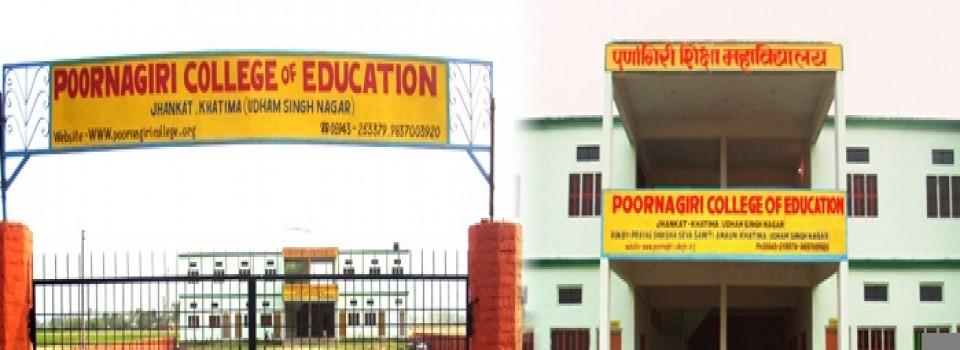 Poornagiri College of Education_cover