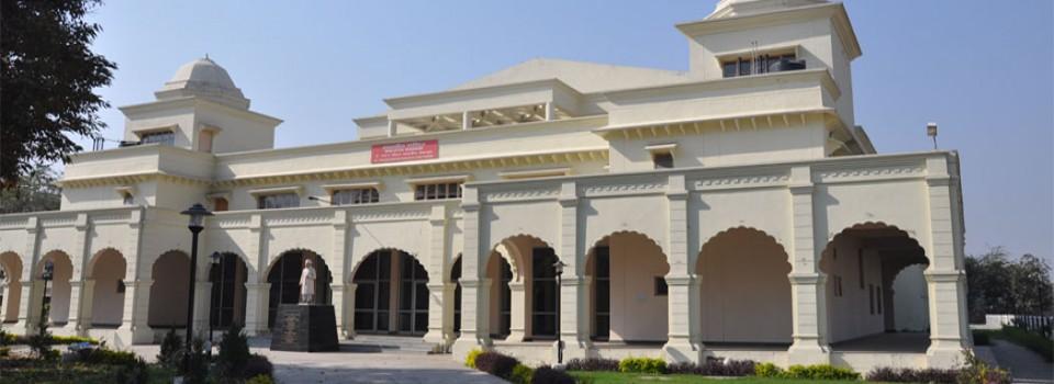 Rishikul Government Post Graduate Ayurvedic College and Hospital_cover