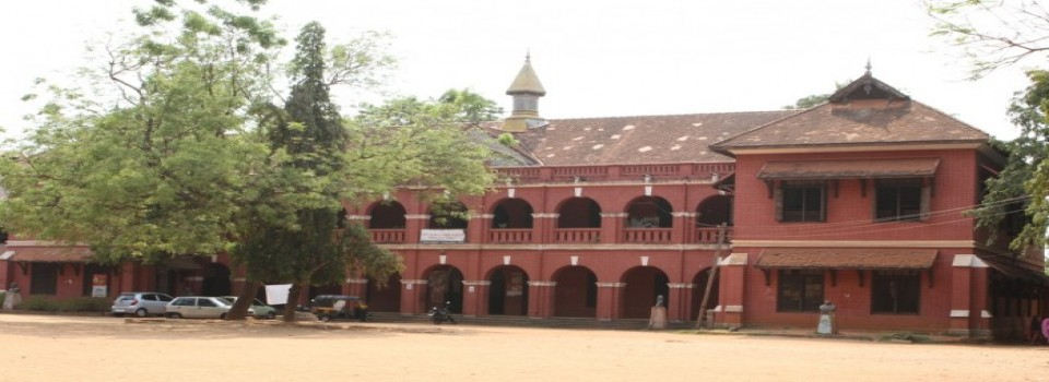 Government College of Teacher Education_cover