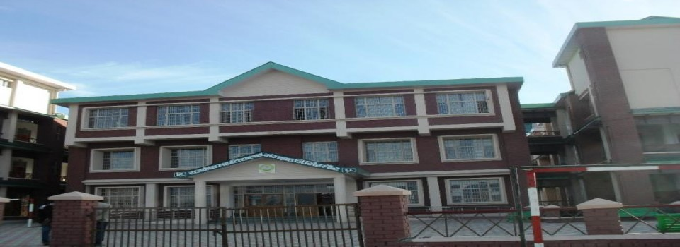 Government Degree College_cover