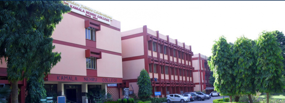 Kamala Nehru College_cover