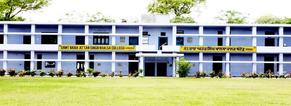 Sant Baba Attar Singh Khalsa College_cover