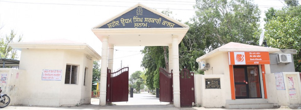 Shaheed Udham Singh Government College_cover