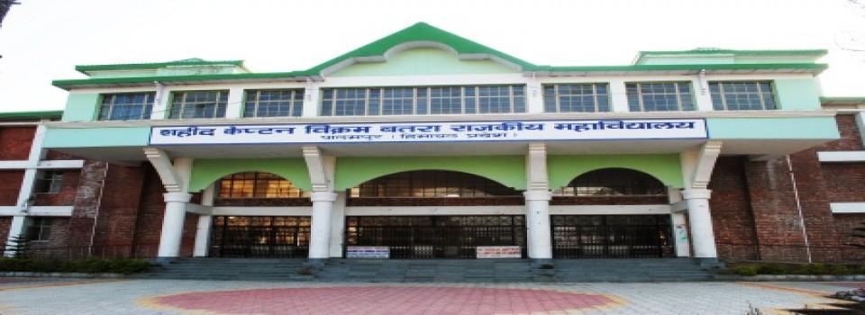 Shaheed Captain Vikram Batra Govt College_cover