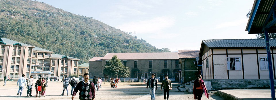 Vallabh Government College_cover