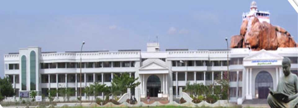 Bharathidasan Institute of Technology Anna University_cover