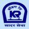 Konkan Railway Corporation Limited - Requirment 2017_logo